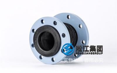上海碳钢法兰DN100*80异径软接头