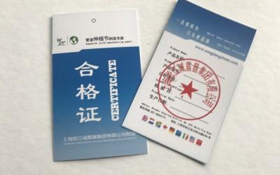绵阳仙海丽湾度假酒店项目使用冒牌淞江产品