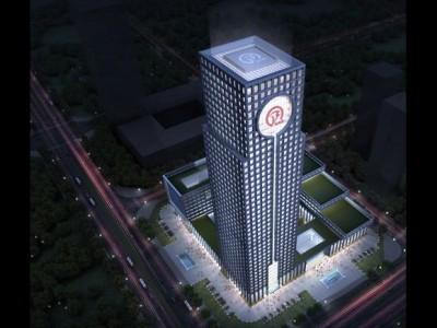 安徽徽商银行总部基地项目弹簧减振器案例