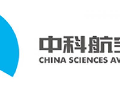 中科航空动力科技有限公司DN800波纹补偿器案例