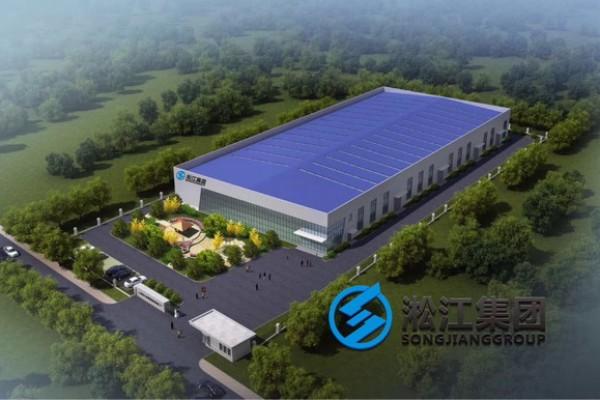 总投资1.2亿打造国内高质量橡胶软接头生产基地
