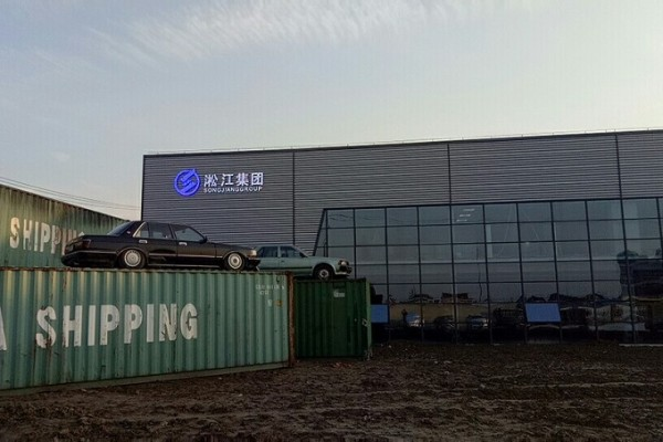 2019年1月29日淞江集团南通工厂LOGO安装到位
