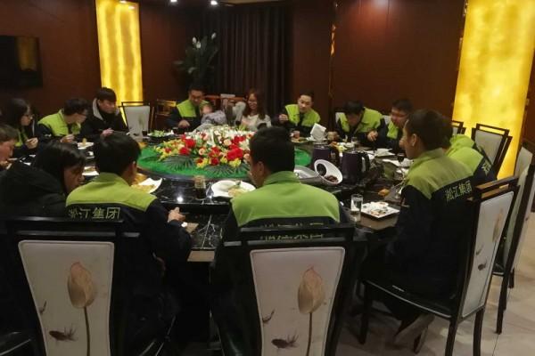 2019年2月15日南通工厂开工第一天全面培训晚上开工宴