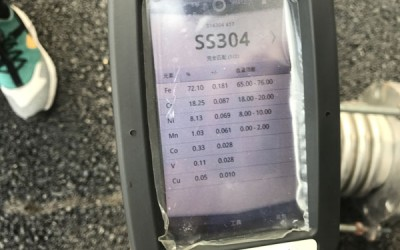 上海华山医院波纹补偿器腐蚀漏水问题解决