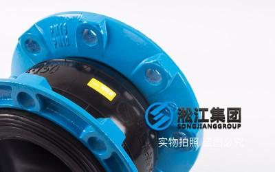 100度的水乙二醇37Vol.%要选择哪种橡胶软接头?