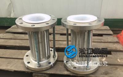 PTFE不锈钢金属软管样品发货