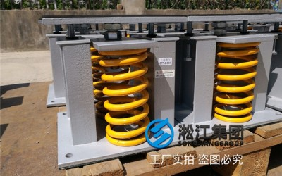 大挠度超静音变压器减振器富生产完毕即将发货