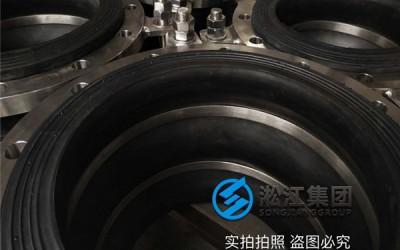 刚生产出来的双球耐负压橡胶软接头即将发货