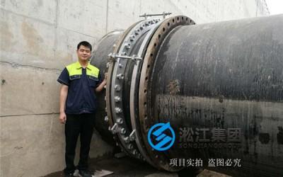 上海市污水处理厂橡胶软接头安装现场