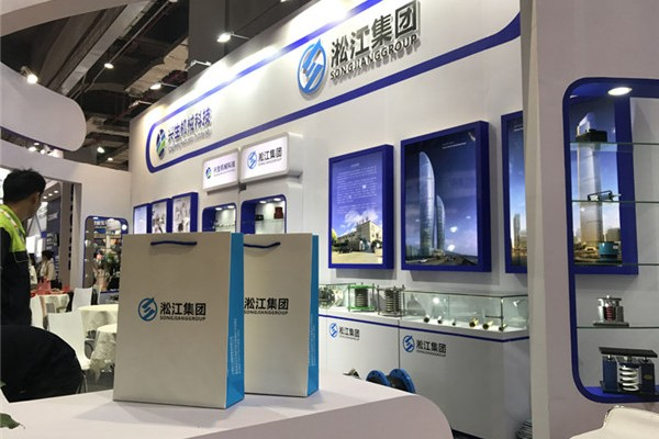 Shanghai Valve Exhibition Site 2018 for Brand Enterprises of Songjiang Group