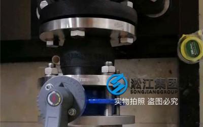 无负压供水系统橡胶软接头这样安装可以吗?