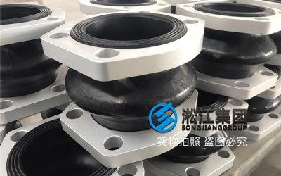 NG80 Oil Resistant Rubber Soft Joint Delivery in New Factory
