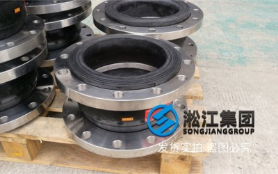On-site delivery of single spherical rubber soft joint for vacuum pipeline