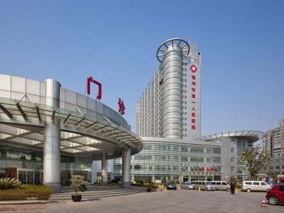 Case Study of Spring Damper in Building 4 of Yangzhou East District People's Hospital