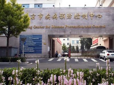 北京疾控中心实验楼橡胶软接头改造项目