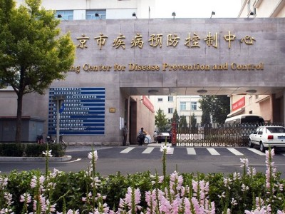 Revamping Project of Rubber Soft Joint in Beijing CDC Laboratory Building