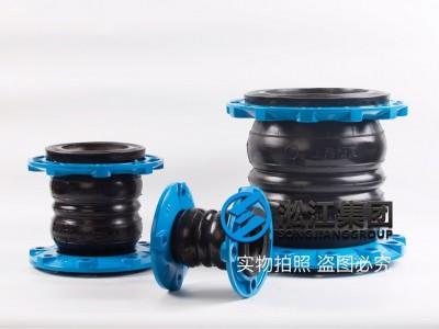 KST-F型水泵双球橡胶接头