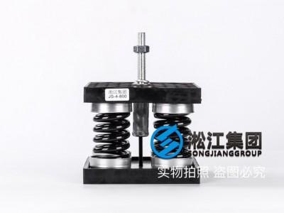 JS型散热水塔弹簧减振器