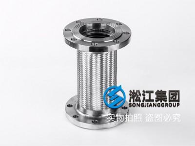 JTW型全不锈钢金属软管空压机
