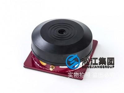 KQJZ型泵组空气减振器