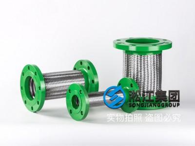 JTW型不锈钢金属软管