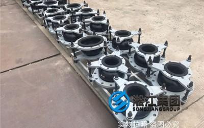 板式换热机组异径橡胶软接头发货现场
