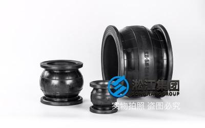 淞江集团总结的橡胶软接头性能一览表