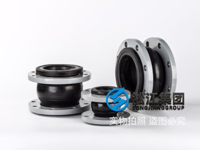FKM fluororubber vibration avoidance throat for acid-base pipeline