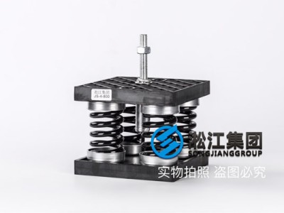 JS Spring Damper for Heat Dissipating Tower