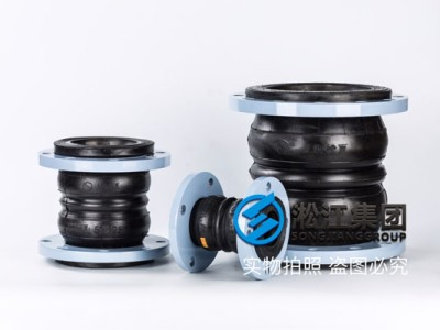KST-F Double Ball Rubber Joint for Water Pump