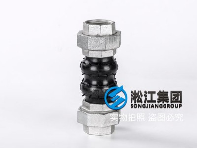 DN40 Threaded Double-ball Rubber Vibration Avoidance Joint