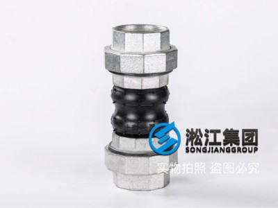 DN65 Fan Coil Unit Rubber Soft Joint