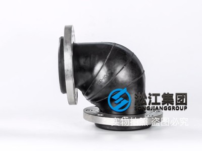 WGD Flexible Rubber Elbow