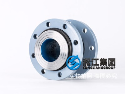 Vacuum Pipeline Negative Pressure Resistant Rubber Expansion Joint
