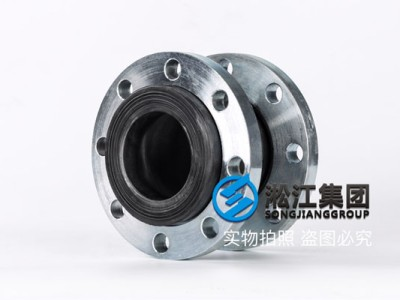 High-pressure explosion-proof galvanized flange rubber vibration-proof joint