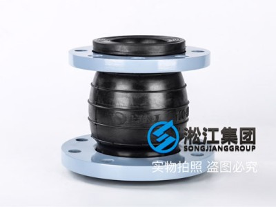 KYT type concentric rubber joint with different diameters for pump house