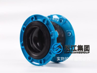 Gear oil NBR rubber pipe joint