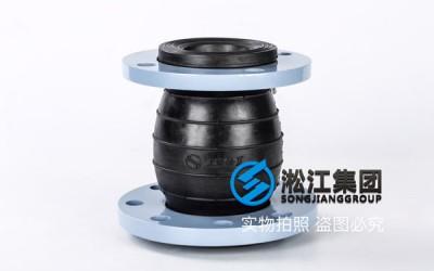 盐城异径挠性接头,口径DN65*80,介质石膏浆液