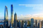 中国C919商用飞机供应商 上海淞江减震器集团有限公司 企业介绍