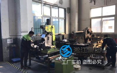 Manufacturing site of rubber soft joint flange