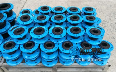 New Ductile Graphite Flange Rubber Soft Joint for Beijing Daxing Airport