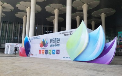 """[2019] Songjiang Group participated in Shanghai International Pump and Pipe Valve Exhibition """"Making Rubber Soft Joints Specially"""""""