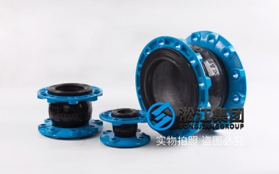 What's the price of Yantai DN80 oil-resistant soft joint?