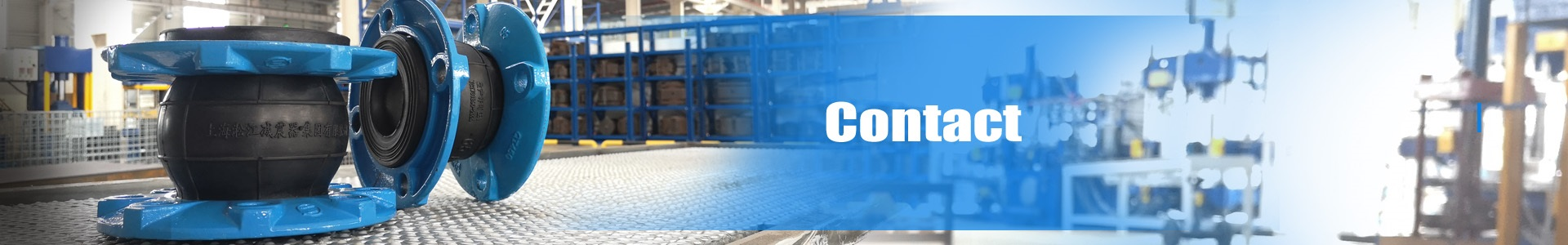 长沙法兰挠性接头,冷却水循环水系统使用,法兰304材质