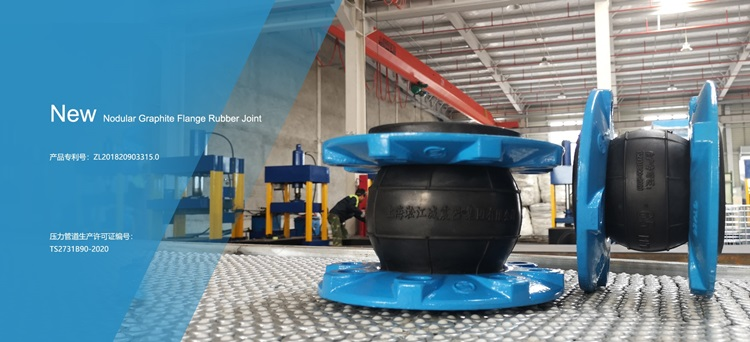 Rubber Soft Joint Nantong Website