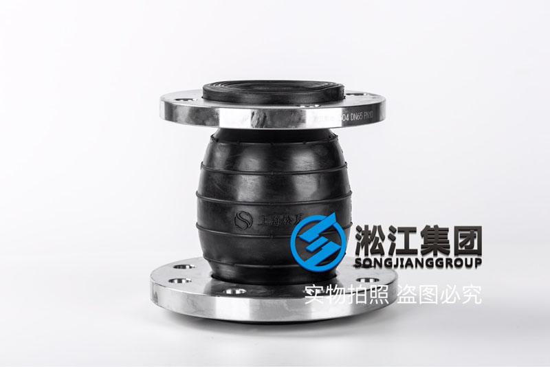 南京变径软接头,不锈钢法兰,口径DN150*100