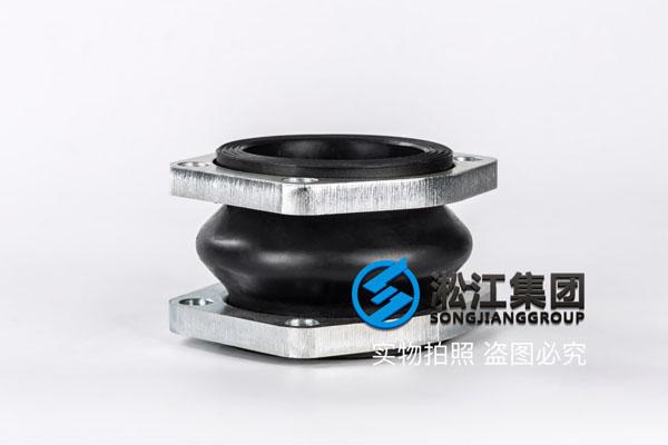 太原耐油橡胶避震喉,口径K16S-100,介质液压油