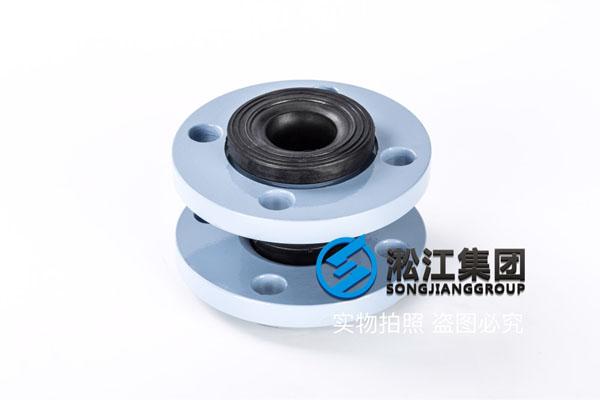 成都可曲挠橡胶接头,介质常温水,口径DN400-DN700