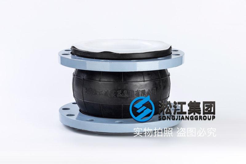 西安橡胶软接头,通径DN200/DN300,内衬四氟