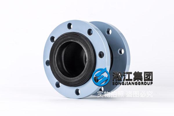 淄博耐油橡胶接头,通径DN80/DN65/DN50,碳钢法兰